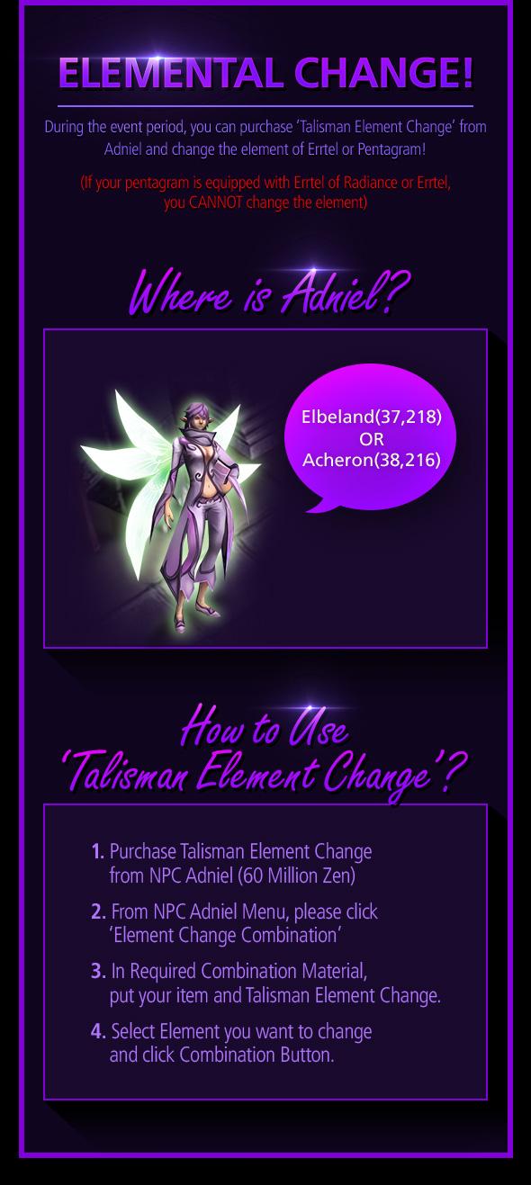 Elemental_Change_Event