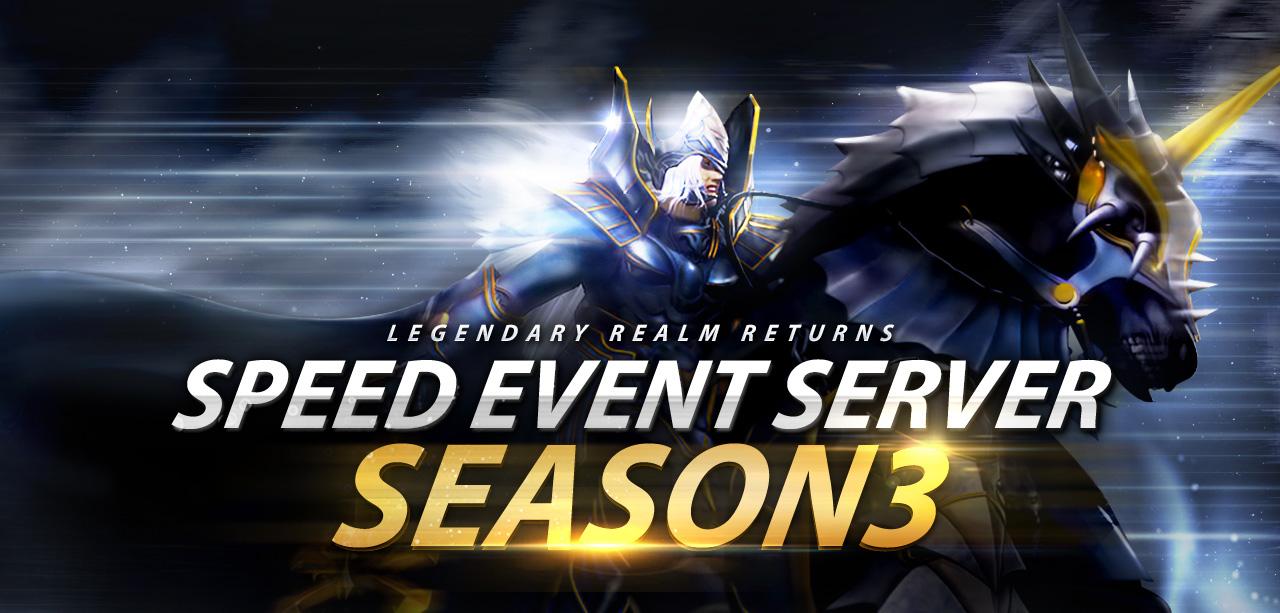 speed event server season3