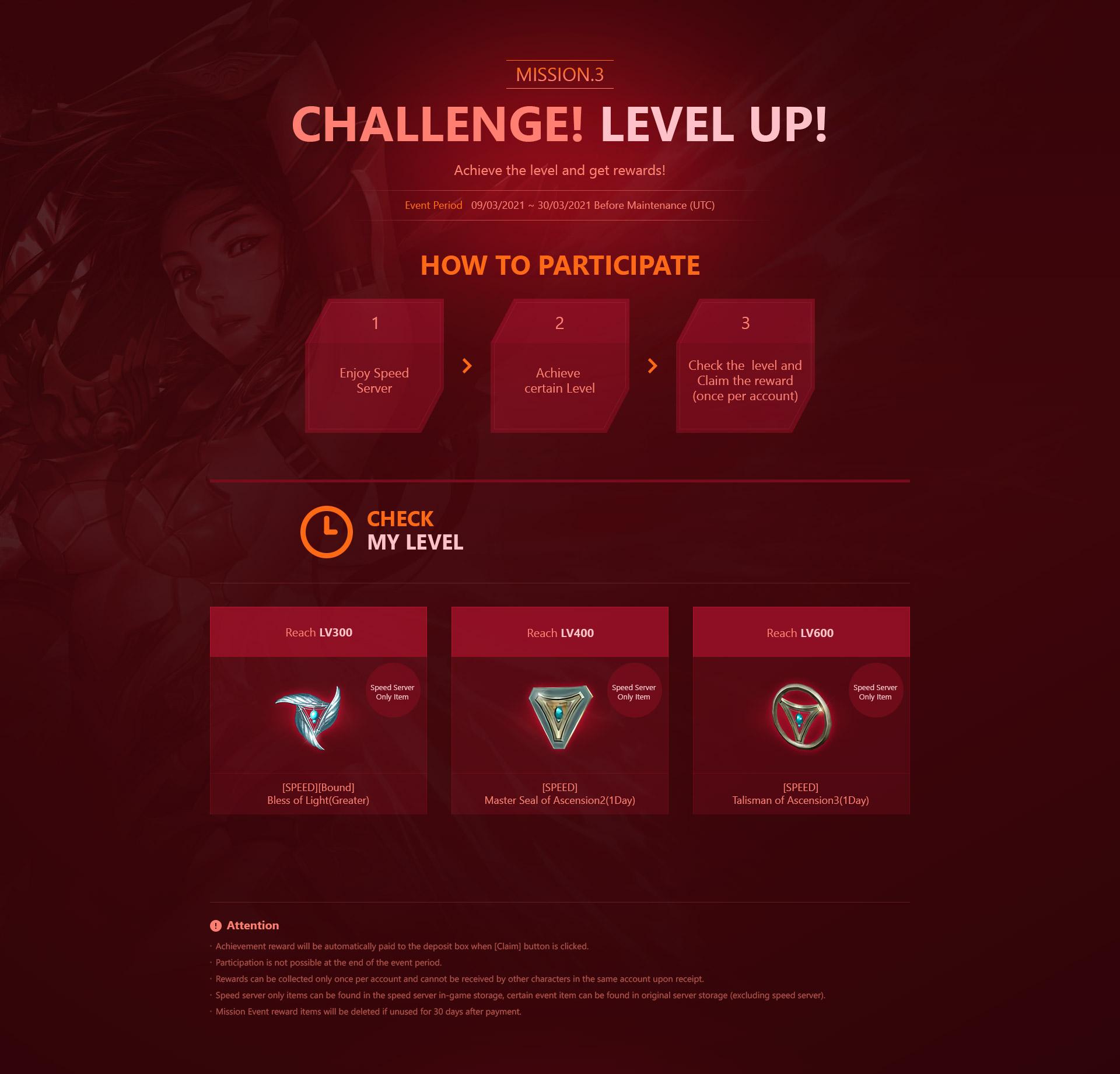 MISSION3 Challenge! Level UP!
